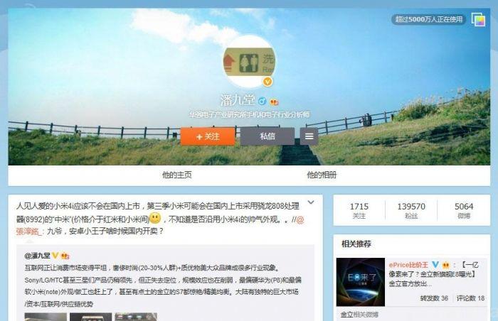 Xiaomi_Libra-3
