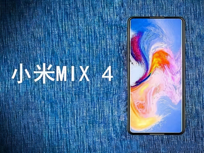 Xiaomi Mi Mix 4 по «батарейной» части будет по-настоящему флагманским – фото 1