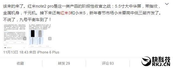 Xiaomi_Redmi_3