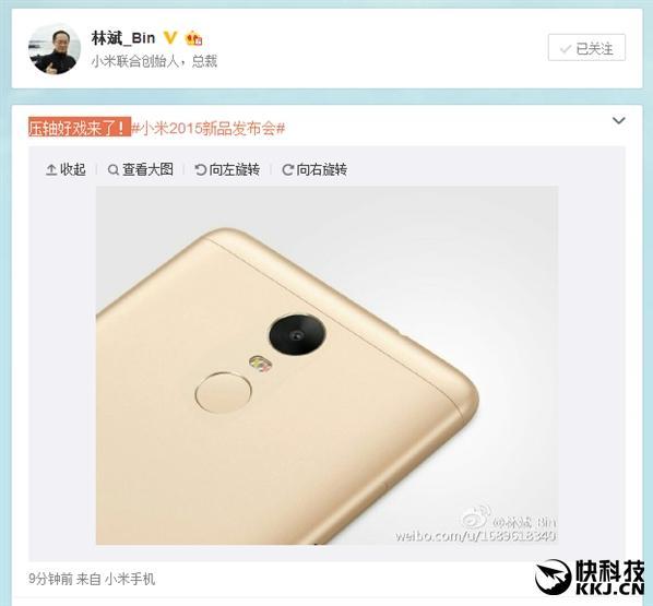 Xiaomi_Redmi_Note_2