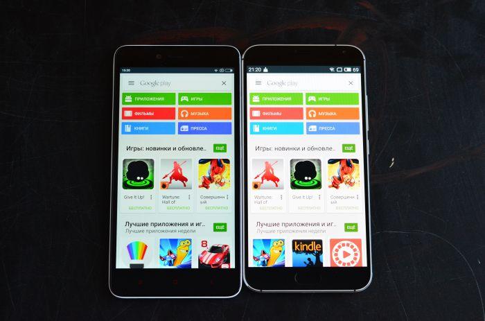 Xiaomi Redmi Note 2 против Meizu MX5: сравнение двух смартфонов разного ценового сегмента с одинаковым процессором Helio X10. – фото 15