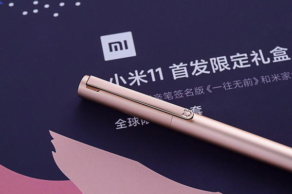 Как смотреть презентацию Xiaomi Mi 11 Pro, Xiaomi Mi 11 Ultra, Xiaomi Mi Mix, Xiaomi Mi Band 6 в режиме онлайн – фото 1