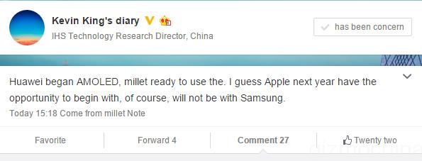 Xiaomi_vskore_nachnet_ispolzovat_Amoled_2
