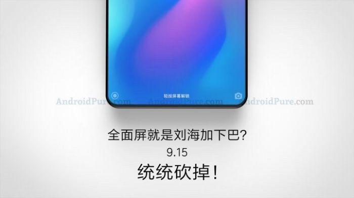 Назвали предполагаемую дату анонса Xiaomi Mi Mix 3 – фото 1