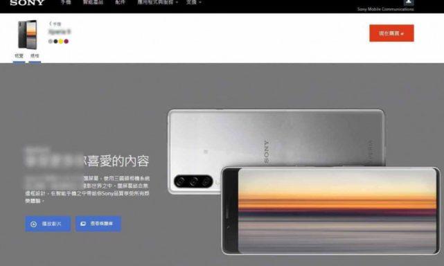 Sony Xperia 1.1 превзойдет по качеству съемки 8К флагман Samsung Galaxy S20? – фото 2