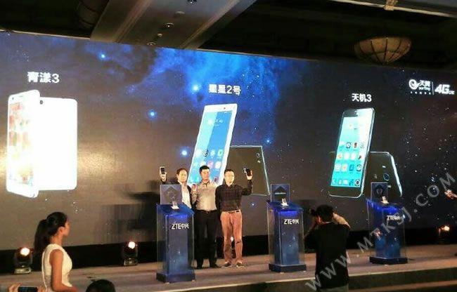 ZTE-Qingyang_3-_Grand_S3-_Star_2-prezentaciya-1