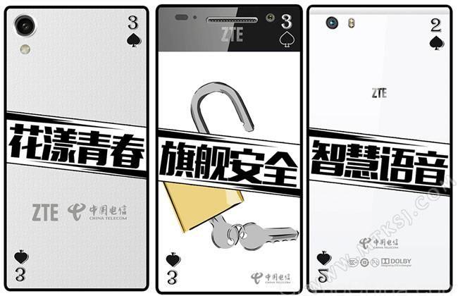 ZTE-Qingyang_3-_Grand_S3-_Star_2_-1