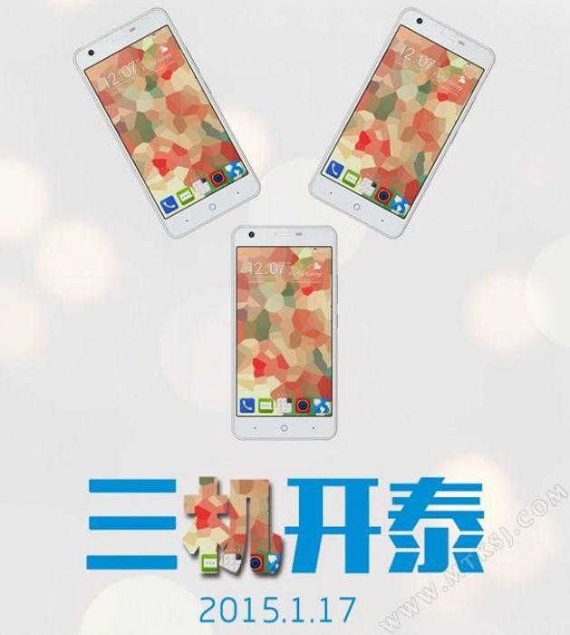 ZTE-Qingyang_3-_Grand_S3-_Star_2_-2