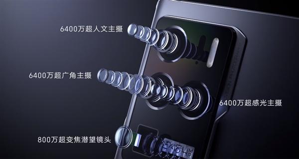 ZTE Axon 30 Ultra станет уберфлагманом серии с навороченной камерой – фото 2