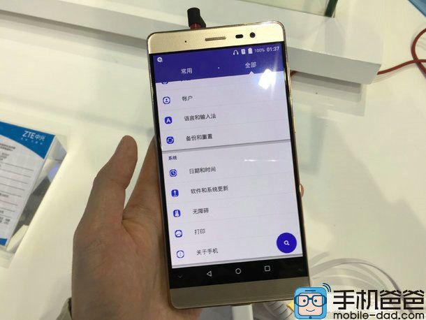ZTE Axon Max: компания показала каким будет планшетофон – фото 1