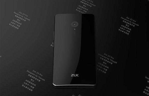 Концепт ZUK Z3 Pro: как может эволюционировать флагман – фото 1