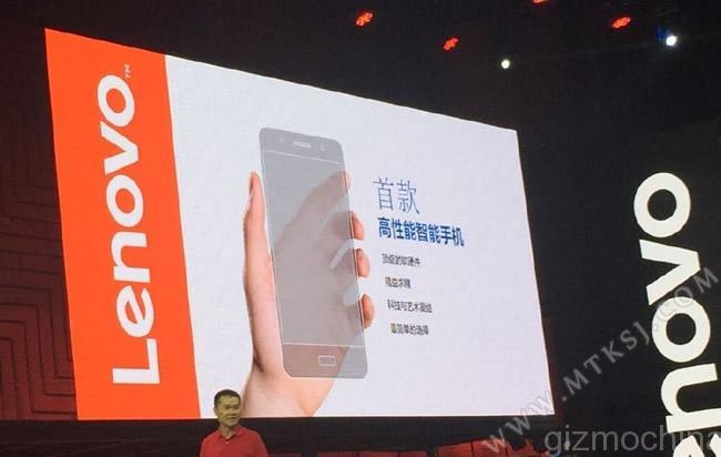 ZUK-z1-smartphone-2