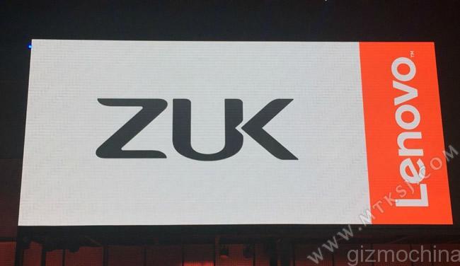 ZUK-z1-smartphone-4