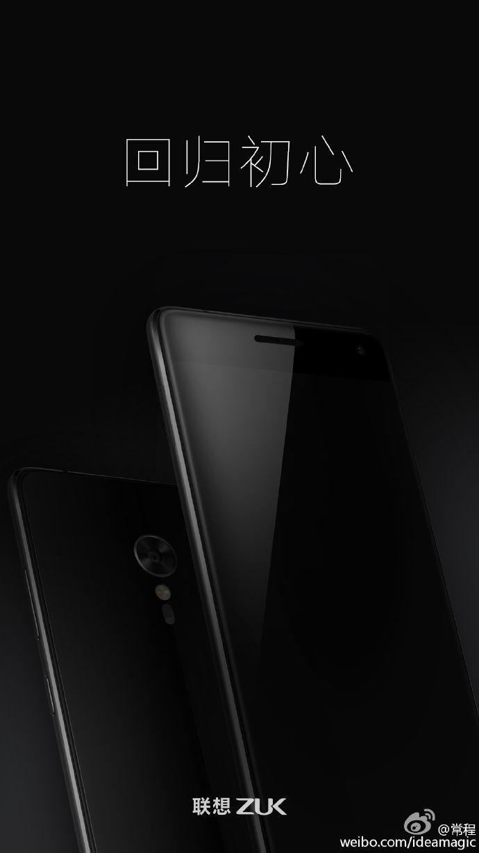 ZUK Z2 Pro получит металлический каркас и стекло с обеих сторон – фото 2