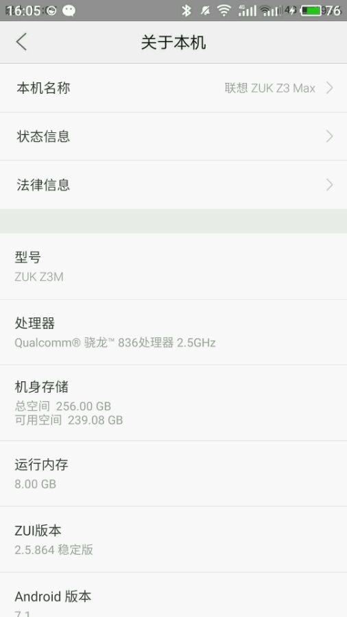 ZUK Z3 Max: скриншот характеристик говорит в пользу наличия Snapdragon 836 и 8/256 Гб памяти – фото 1
