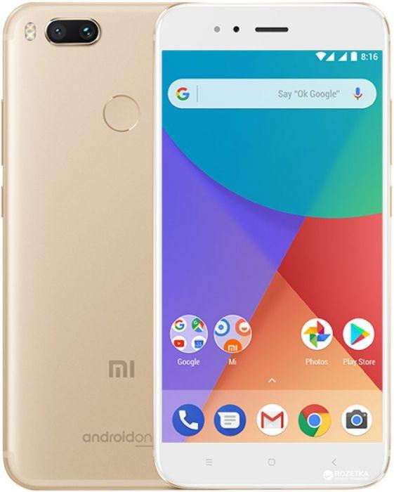 Xiaomi снова пытаются обновить Mi A1 (третий раз) – фото 2