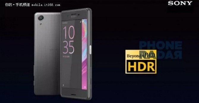 Выпуск Sony Xperia F с толщиной корпуса 4,9 мм отложен до второй половины года – фото 2