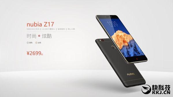 Характеристики Nubia Z17 появились на сайте производителя – фото 2