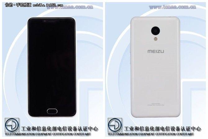 Meizu M3 (M3 mini, Blue Charm 3) действительно получит пластиковый корпус и будет представлен 25 апреля – фото 3