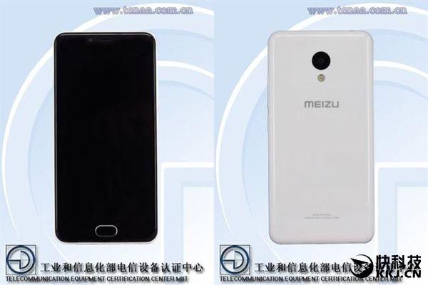 Meizu M3 (M3 mini, Blue Charm 3): изображения и характеристики новинки за несколько часов до презентаци – фото 2