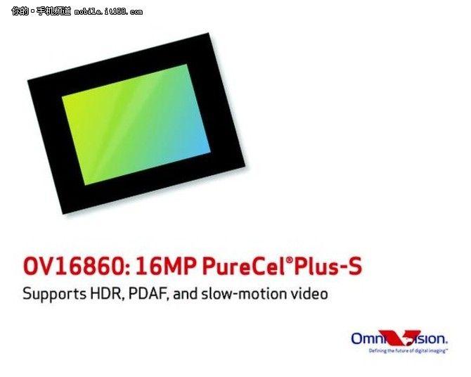OnePlus 3 должен войти в 10-ку лучших камерофонов с сенсором OV16860 от OmniVision – фото 4