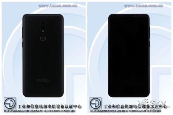 Стали известны характеристики Meizu M8 Lite – фото 2