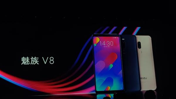 Представлен бюджетный Meizu V8 (M8) с чипами MediaTek – фото 9
