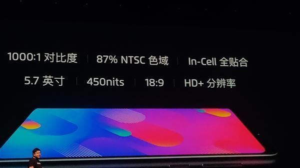 Представлен бюджетный Meizu V8 (M8) с чипами MediaTek – фото 10