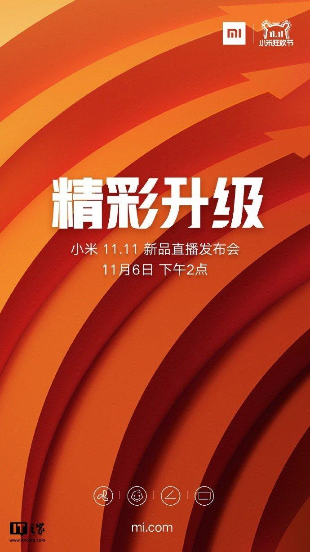 Xiaomi Redmi Note 6: предполагаемая дата анонса и характеристики – фото 1