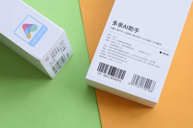 новый проект Xiaomi - Xiaomi Qin 2