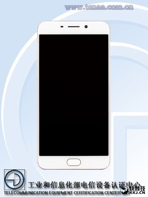 Oppo R9 и R9 Plus: стала известна конфигурация смартфонов и их внешний вид – фото 3