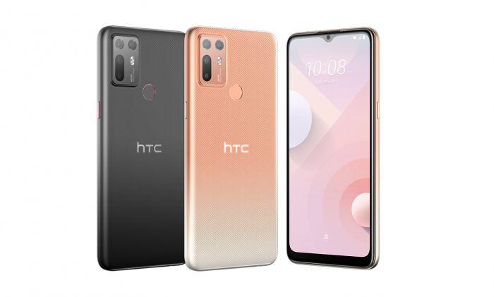 Представлен HTC Desire 20+ – фото 1