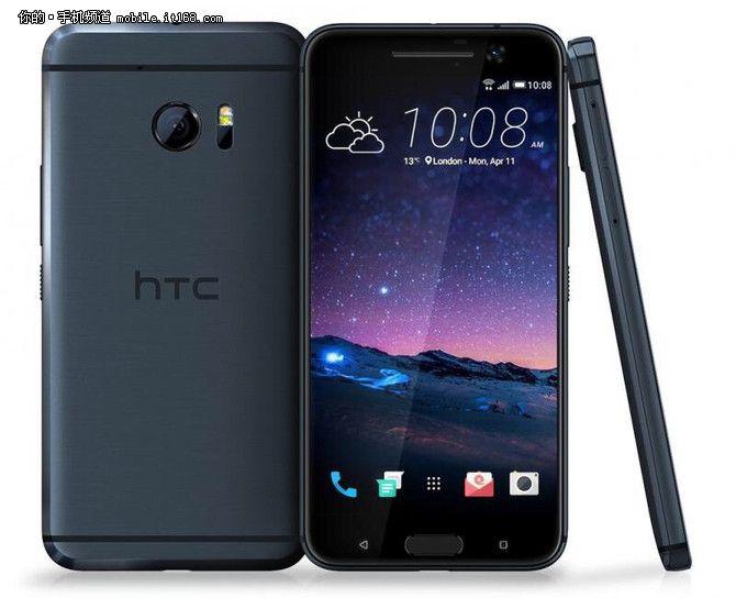 HTC One M10 получит ИК-передатчик и класс защиты IP68 – фото 1