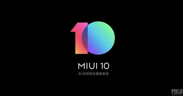 В MIUI 11 рекламу можно будет отключить – фото 2