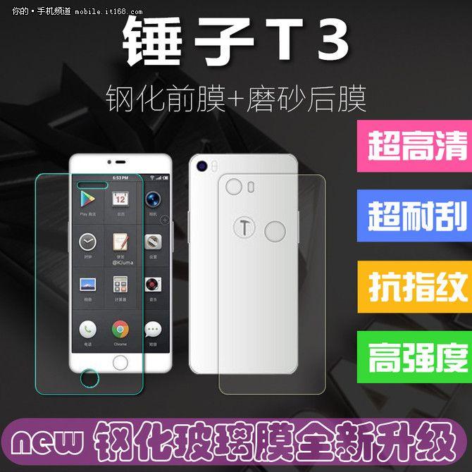 Smartisan T3 показали на реальных фото: симбиоз iPhone 4S и iPhone 6 – фото 1