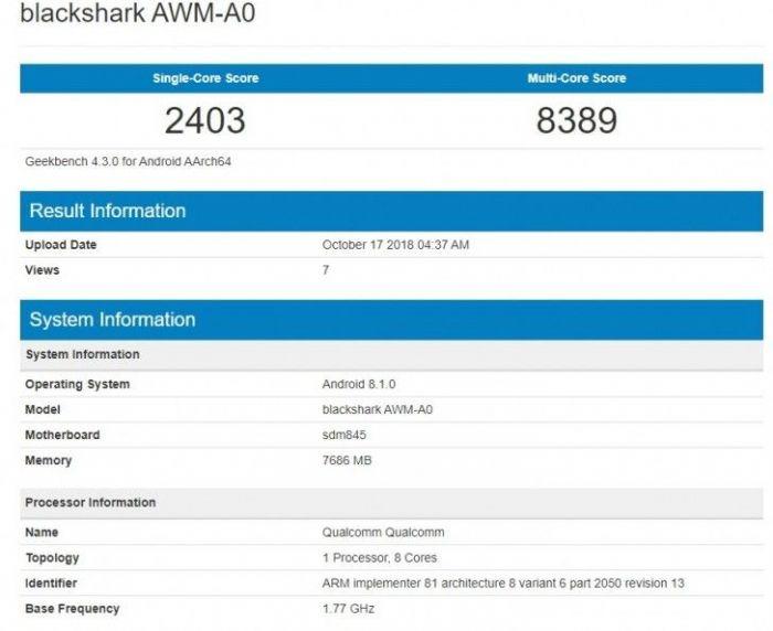 Xiaomi Black Shark 2 показали на «живых» фотографиях – фото 2