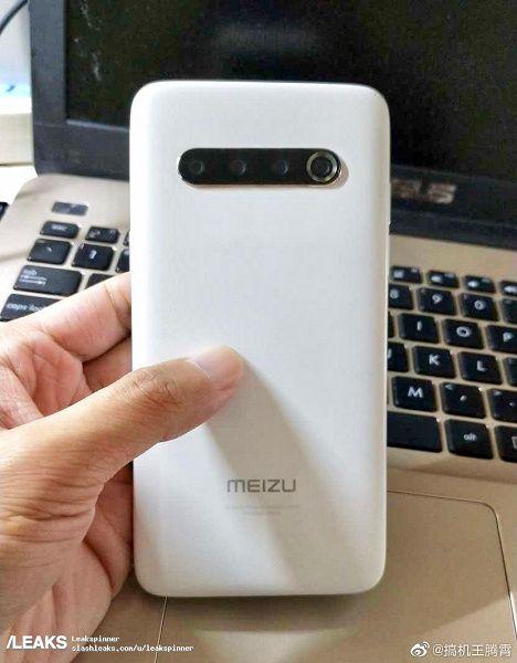 Белый Meizu 17 на фото – фото 1