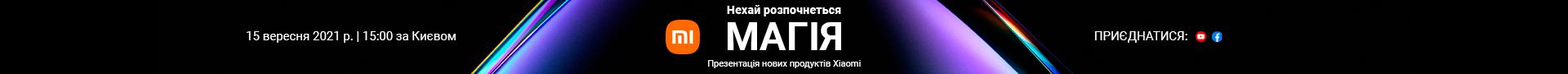 1920x90_a32-72