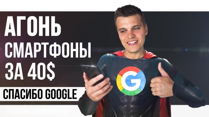 Видеообзор смартфона с Android Go за 50$. Быстрый, плавный и функциональный? – фото 1