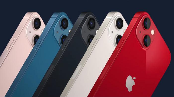 Скрытые характеристики семейства iPhone 13 – фото 1