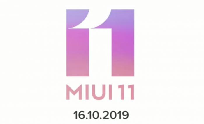 Когда ждать анонс глобальной версии MIUI 11
