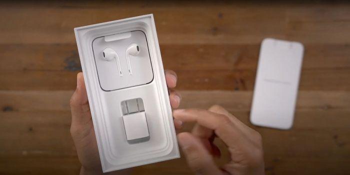 Бывший комплект поставки Apple