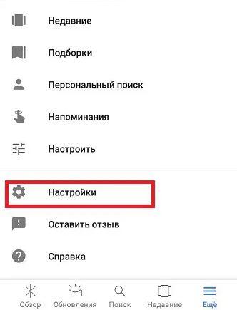 Google Ассистент Xiaomi