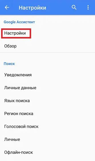 Google Xiaomi приложение