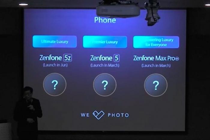 ASUS ZenFone 5z: мощный и с крутой камерой флагман покажут летом – фото 2