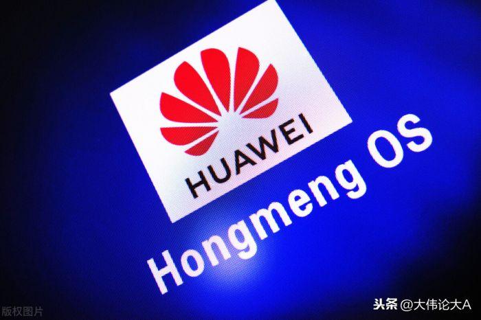 Прощай, Android! Huawei перейдет на выпуск смартфонов с Harmony OS (Hongmeng OS) – фото 1