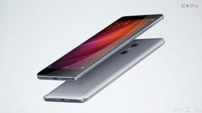 Xiaomi Redmi Pro будет доступен в магазинах Китая с 6 августа – фото 1