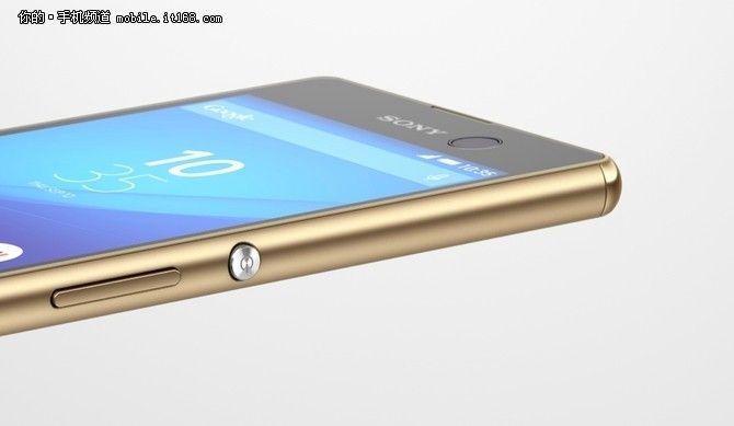 Sony Xperia M Ultra получит 6-дюймовый дисплей и процессор Snapdragon 652 – фото 1