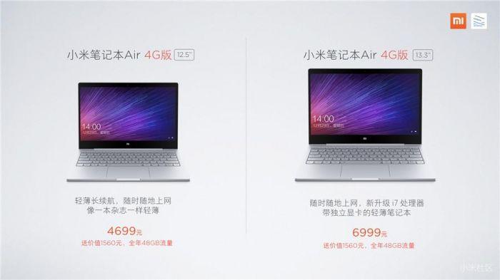 Xiaomi Mi Notebook Air 4G с модулем LTE представлен официально – фото 4