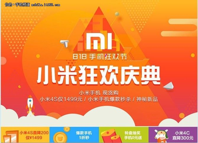 Xiaomi Redmi 4: новые доводы в пользу дебюта нового бюджетника 16 августа – фото 1